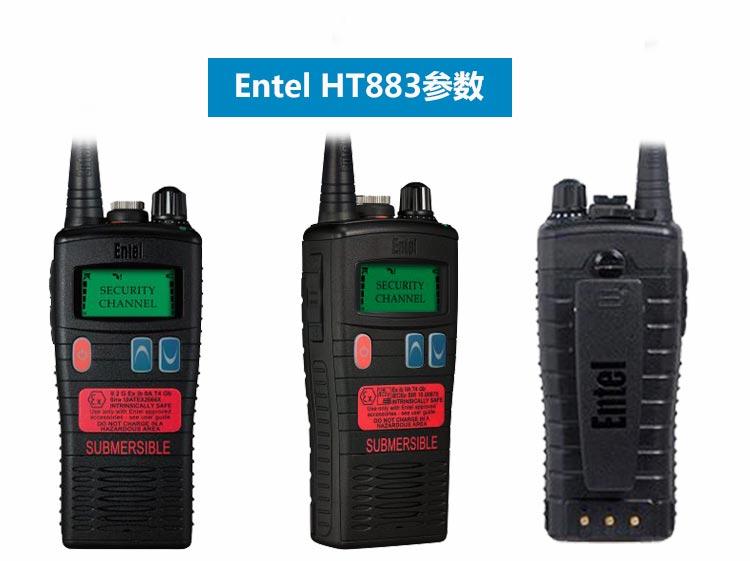 HT883-1.jpg