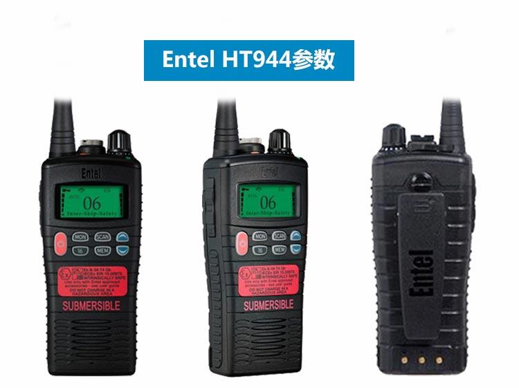 HT944-2.jpg